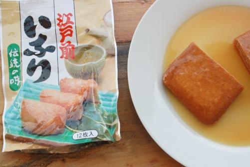 Inarizushi o inari sushi tofu frito